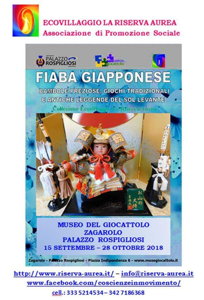 FIABA GIAPPONESE – VISITA GUIDATA GRATUITA ALLA MOSTRA